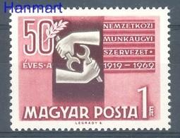 Hungary 1969 Mi 2505 MNH ( ZE4 HNG2505 ) - ILO