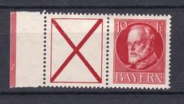 Bayern - 1914/16 - Michel Nr. W 6 A - SR - Ungebr. - Bavaria