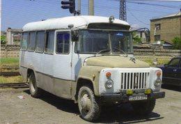 KAvZ 685 Autobus In Eriwan, Armenia 2013 -  CPM - Buses & Coaches