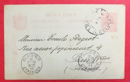 Monténégro.Entier Postal De Cettigné Pour La France.Cachet Paris Étranger - Montenegro