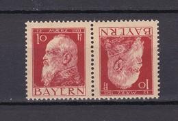 Bayern - 1911/12 - Michel Nr. K 2 A - Ungebr. - 25 Euro - Bavaria