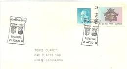 MATASELLOS 1994 PATERNA - 1931-Hoy: 2ª República - ... Juan Carlos I