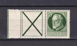Bayern - 1914/16 - Michel Nr. W 5 A - SR - Ungebr. - 30 Euro - Bavaria