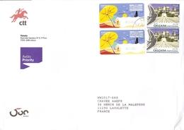Portugal 2020 - Lettre De Lisboa à France - Cachet Central Sur Bel Affranchissement - 2 ATM (0.80 €) - 2 TP Porto (0.58 - 1910-... Republik