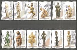 FRANCE 2019 Y T N ° 1695/1706 Série Complète Oblitérée Cachet Rond - Francia