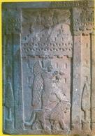 (3153) The Museum Of Anatolian Civilizations - Adilcevaz - Turquie