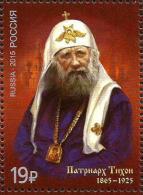 2015 1v Russia Russland Russie Rusia Patriarch Tikhon-Religions-Ortodoxy Mi 2239 MNH ** - 1992-.... Federazione