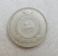 Monnaie De Ceylan (Sri Lanka)—50 Cents—Roupie—1965 - Sri Lanka