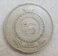 Monnaie De Ceylan (Sri Lanka)—1 Roupie—1963 - Sri Lanka