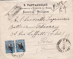 Env. Recommandé T.P Ob Kezanlik 10 VIII 05, Env Pour Paris - 1879-08 Principalty