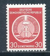 DDR Dienstmarken A 11 X XI ** Geprüft Schönherr Mi. 10,- - [6] République Démocratique