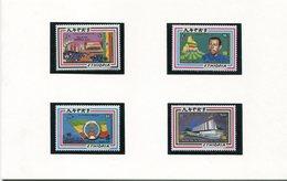 ETHIOPIA 1988 Serie With Special Map.SCARCE! - Ethiopie