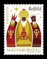 Hungary 2019 Mih. 6094a Christmas MNH ** - Unused Stamps