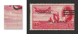 Egypt - 1953 - RARE Error - Vertical Printing Lines  - ( King Farouk - Air Mail - 3 Bars - Palestine ) - MNH (**) - Poste Aérienne