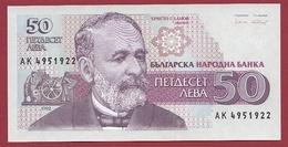 Bulgarie 50 Leva 1992 ---UNC - Bulgarie