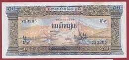 Cambodge 500 Riels 1956/1975 (Sign 12) --- Dans L 'état - Cambodge