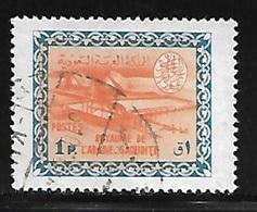 Arabie Saoudite 1963/64 Yvert 211A Oblitéré (AA161) - Arabie Saoudite