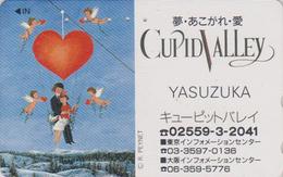 TC JAPON / 110-011 -  PEINTURE FRANCE - PEYNET - CUPID VALLEY ** 2 NOTCHES ** - JAPAN Painting Phonecard 1852 - Peinture
