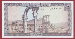 Liban  10 Livres 1986   ----UNC - Liban
