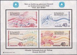 """DEUTSCHLAND 1979 Farbsonderdruck Der Entwürfe """"Für Den Sport"""" - BRD"""