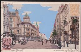 CPA Pologne - Warszawa / Varsovie - Rue Du Maréchal - 1911 - Pologne