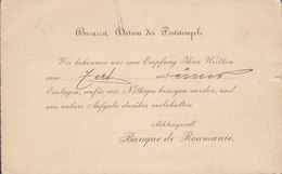 Romania Postal Stationery Ganzsache Entier PRIVATE Print BANQUE De ROUMANIE, BUCURESCI 1890 HALLE A. Saale (2 Scans) - Ganzsachen