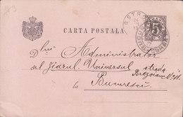 Romania Postal Stationery Ganzsache Entier OSTROV 1893 BUCURESCI (Arr. Cds.) (2 Scans) - Ganzsachen