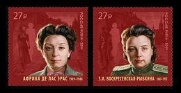 Russia 2019 Mih. 2671/72 Secret Service Agents Africa De Las Heras And Zoya Voskresenskaya MNH ** - Unused Stamps