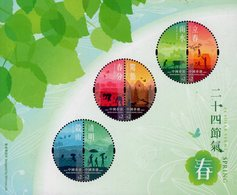 Hong Kong - 2020 - Solar Terms - Spring - Mint Souvenir Sheet - 1997-... Regione Amministrativa Speciale Della Cina