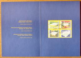 "Schweiz Suisse 1996: PTT-Folder Neujahr Nouvel An New Year ""FRAMA - Saisons"" Zu 11-14 Mi 17-10 O TOUR DE SUISSE LA POSTE - ATM - Frama (vignette)"
