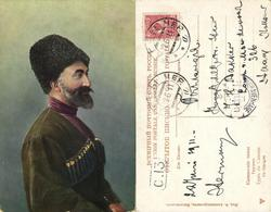 Georgia Russia, Caucasian Types, Georgian Male (1911) Postcard - Géorgie