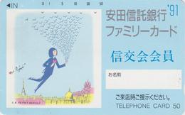 TC JAPON / 110-101600 - PEINTURE FRANCE - PEYNET - FAMILY CARD 91 / TOUR EIFFEL / BLEU BLUE JAPAN Painting Pc 1865 - Peinture
