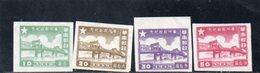 CHINE DU SUD 1949 SANS GOMME - Chine Du Sud 1949-50