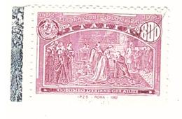 1992 £800 CELEBRAZIONI COLOMBIANE - 1946-.. République
