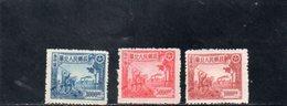 CHINE DU NORD 1949-50 SANS GOMME - Chine Du Nord 1949-50