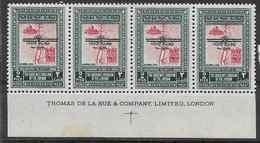 1953 JORDANIE 279Ba** Pétra Et Mosquée, Bloc De 4 - Jordanie