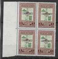 1953 JORDANIE 279A** Pétra, Mosquée, Surchargé, Bloc De 4 - Jordanie