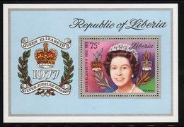 Liberia 1977 Mini Sheet To Celebrate The Silver Jubilee. - Liberia