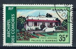 French Comoro Islands, Anjouan, Palace In Bambao, 1972, MNH VF airmail - Comoro Islands (1950-1975)