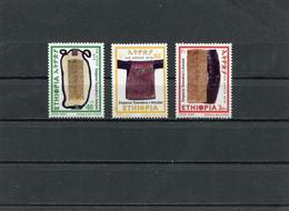 ETHIOPIA 2003. Amulet.MNH. - Ethiopie