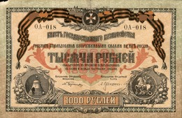 RUSSIA - 1000 Roubles  1919*16 - Russland