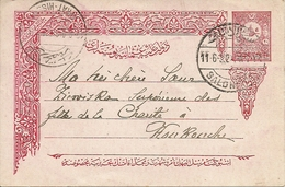 Turkey; 1901 Ottoman Postal Stationery Sent From Salonique To Avrat-Hissar (Kilkis/Greece) RR - 1858-1921 Empire Ottoman