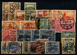 SAARGEBIET 1926/60, LOT GESTEMPELTER MARKEN, CA. 90 MICHEL - Non Classés