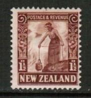 NEW ZEALAND  Scott # 205* F-VF MINT HINGED (Stamp Scan # 594) - Nuevos