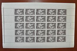 Feuille Complète De 25 Timbres NEUF** AU PROFIT DE LA FAMILLE DU PRISONNIER 1F50+8F50 - 1943 - Full Sheets