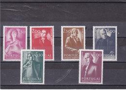 PORTUGAL 1974 MUSICIENS Yvert 1234-1239 NEUF** MNH - 1910-... République