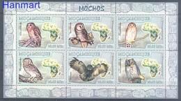 Mozambique 2007 Mi 3017-3022 MNH ( LZS6 MZBark3017-3022 ) - Owls