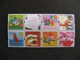 HONG-KONG : TB Série N° 1371A Au N° 1374A, En Bloc De 4 Avec Vignettes, Neuf XX. - 1997-... Région Administrative Chinoise