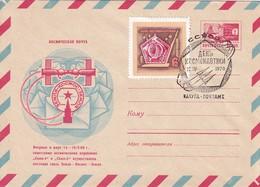 Russia CCCP 1970 Postal Stationery Cover; Space Weltraum Espace; Soyuz 4 & Soyuz 5; Cosmonauts Day - Briefe U. Dokumente