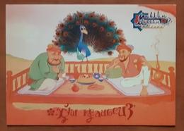 Arabe Carte Postale - Advertising